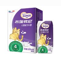 法国进口液态奶 布瑞弗尼4段儿童配方牛奶200ml*6瓶*2盒