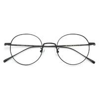 HAN 纯钛近视眼镜框架41121+依视路 钻晶A3系列1.56非球面镜片
