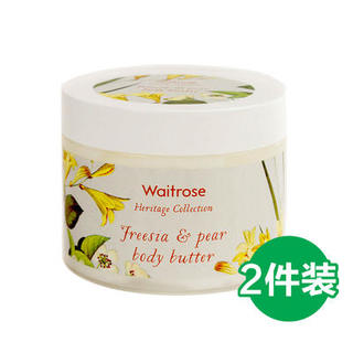 waitrose/维特罗斯 小苍兰与梨系列 润体霜 330ml*2罐