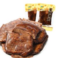 来伊份 五香味蛋白素肉 250g*2