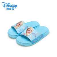Disney 迪士尼 儿童拖鞋冰雪奇缘公主