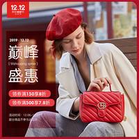 促销活动:京东 金利来女包旗舰店 年终盛典