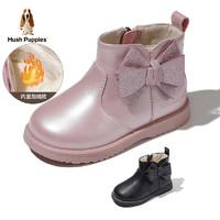 京东PLUS会员:Hush Puppies 暇步士 小童加绒皮靴