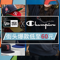Get The Label中文官网 Newera、Champion专场促销