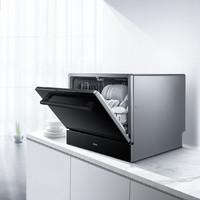 1日0点、61预告:Robam  老板   W772A   洗碗机