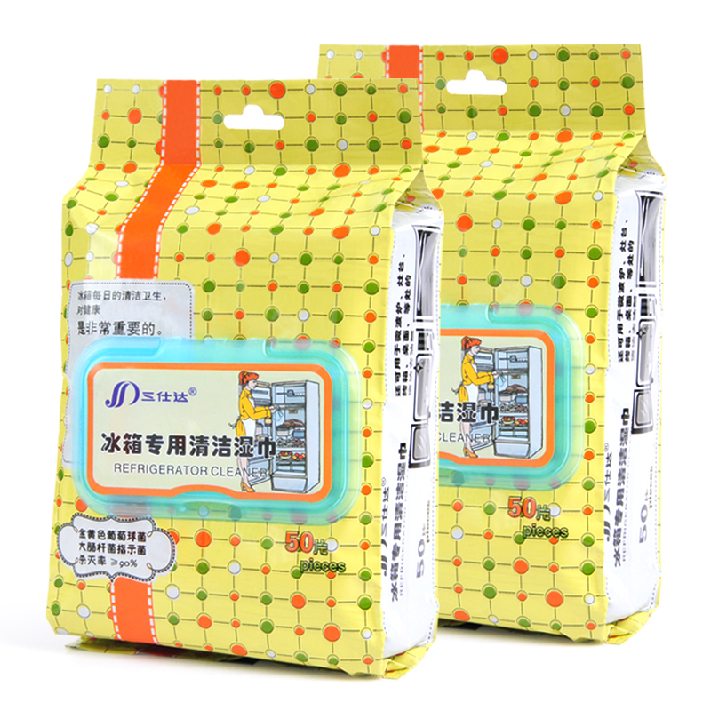 三仕达 冰箱专用清洁油污湿巾 50片*2包