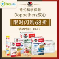 24点截止、海淘活动 : bodyguard apotheke中文官网 粉丝福利节 限时闪购 含个护食品多品类