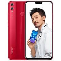 以旧换新:Honor 荣耀 8X Max 全网通智能手机 4GB+128GB