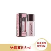 苏菲娜 控油持妆隔离妆前乳SPF16 PA++ 25ml