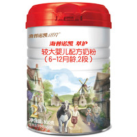 【國內直發】海普諾凱1897萃護2段900 *5罐