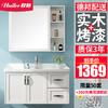 UNILER/联勒橡胶木/实木浴室柜美灵款美式白(80cm) 1369元包邮