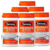 Swisse 瑞思 儿童复合维生素+矿物质咀嚼片 120片*6瓶