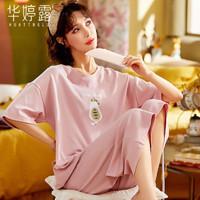 Huatinglu 华婷露 J01-J10 女士睡衣套装