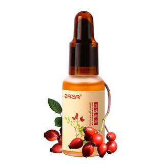 ZRZR 玫瑰果油精华抗氧化面部身体按摩基础油补水保湿提亮肤色 30ml