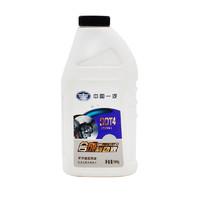 中国一汽 一汽原厂汽车刹车油/制动液/刹车液DOT4刹车油更换补充500g装
