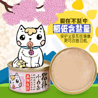 所有商品-猫扑宠物京东自营专区