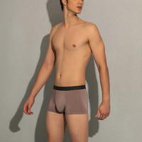 Nordic Garden N60FW18MB04 男士平角内裤 3条装