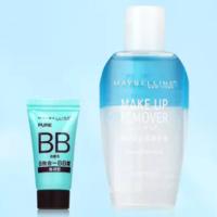 限新用户:MAYBELLINE 美宝莲 眼部及唇部卸妆液套装(赠BB霜)70ml+5ml