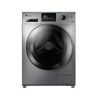 LittleSwan 小天鹅 水魔方系列 TD100V86WMADY5 洗烘一体机 洗10kg 烘7kg 银色