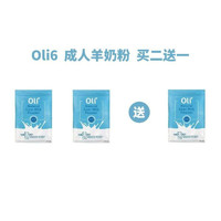 Oli6 天然成人羊奶粉 1kg*3袋