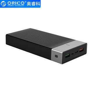ORICO 奥睿科 FIREFLY-K20P Type-C双向PD快充 充电宝 20000mAh