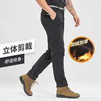 COLORETTO 柯徒 KTJP9586 户外男女加绒冲锋裤