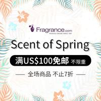FragranceNet中文官网 开春好价 个护美妆大促