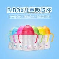 Bbox 儿童重力吸管杯 240ml 2件装