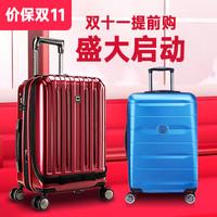 天猫精选 DELSEY翔英专卖店 双十一提前购