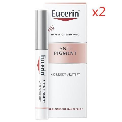 Eucerin 优色林 美白淡斑精华修复笔 5ml*2