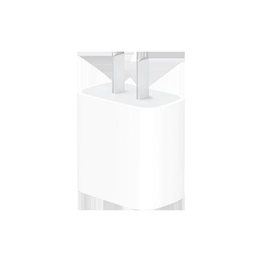 Apple 20W USB-C手机充电器插头 充电头 适配器适用iPhone 12 iPad 快速充电_充电器/数据线_手机配件_手机数码_信酷优选