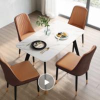林氏木业 餐桌轻奢岩板现代简约网红饭桌小户型JI5R JI5R-A餐桌(1.4M)+S4-A餐椅*4
