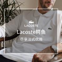 海淘活动:Get The Label中文官网 精选 LACOSTE 品牌专场