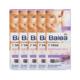 Balea 芭乐雅 紫盒涂抹式玻尿酸原液安瓶 1ml *7支 *5盒 €35.50(约¥270)