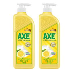 AXE 斧头牌 柠檬洗洁精 1.0kg*2