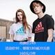 促销活动:苏宁易购 阿迪达斯运动T恤 160元2件