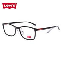 李维斯眼镜框 近视男女超轻TR90黑框镜架LS03057 送1.67防蓝光镜片