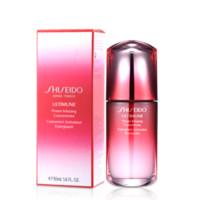 银联爆品日:Shiseido 资生堂 红腰子新红妍肌活精华露 50ml
