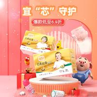 促销活动:苏宁易购 宜婴婴儿尿裤 女神节