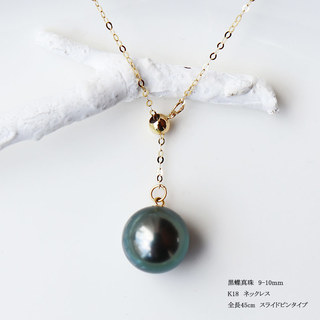 PearlYuumi 大溪地黑珍珠9-10mm 18K金抽拉款项链