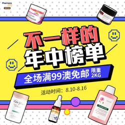 Pharmacy Online中文官网