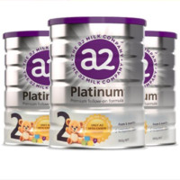 a2 艾尔 Platinum白金版 婴幼儿奶粉 2段 900g *3罐