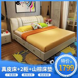 董小姐 床 简约现代双人床 1500*2000标准款【进口头层真皮+天然山棕床垫+2柜】
