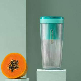 摩飞(Morphyrichards)榨汁机 便携式充电迷你无线果汁机料理机随行杯MR9800 薄荷蓝