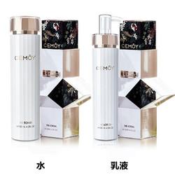 【包邮】CEMOY水乳套装(白金流明爽肤水120ml+白金流明乳液 120ml)