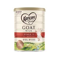 可瑞康 羊奶粉 3段 900g 新包装*6罐