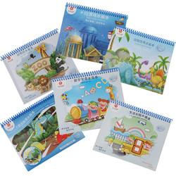 知识花园 儿童玩具水画本 *6本