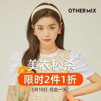 10日0点、促销活动:当当 OtherMix官方旗舰店 品牌特惠