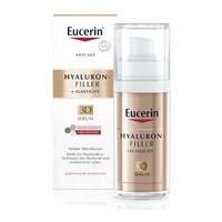 银联返现购:Eucerin 优色林 抗衰老透明质酸滋润保湿 紧致弹性3D精华液  30ml