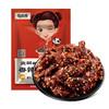 蜀道香 天椒牛肉干 香辣味 100g 6.9元
